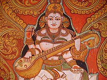 Mural painting from kollur mookambika temple.jpg