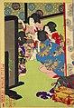 NDL-DC 1312660 02-Tsukioka Yoshitoshi-新撰東錦絵 越田御殿酒宴之図-明治19-crd.jpg