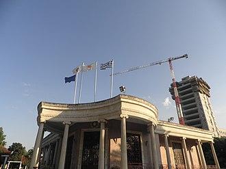 Nicosia Municipality - Image: NICOSIA, 11 AUGUST, 2011 122