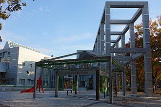 Kisho Kurokawa - Entrance to the Nagoya City Art Museum
