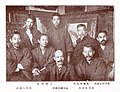 Nakagawa Hachirō, Yoshida Hiroshi, Mitsutani Kunishirō, Nagatochi Hideta, Ishikawa Toraji and others.jpg