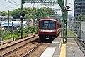 Nakakido Station, Keihin - Kyuko Line (京浜急行 仲木戸駅) - panoramio.jpg