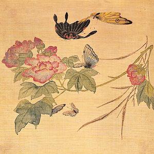 Nam Gye-u - Image: Nam.Gyewoo Hwajeopdo Hoam