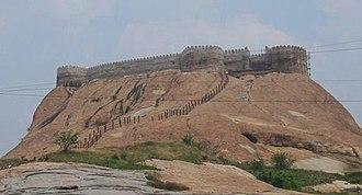 Namakkal - Namakkal Fort