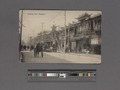Nanking Road, Shanghai (NYPL Hades-2359401-4043757).tiff