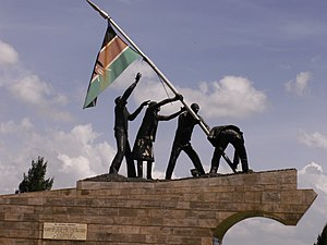Uhuru Park - Image: National Monument at Uhuru Park
