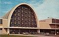 New Orleans postcard Moissant Airport 1960s.jpg