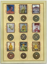 Nguyễn Dynasty coinage.jpg