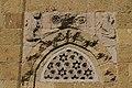 Nigde Hudavent Hatun mausoleum 1284.jpg