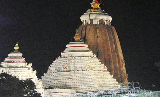 Night view of Shri Jagannath Temple