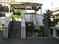 Nihonbashi Uoichiba.jpg