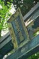 NikkoToriiTablet5127.jpg