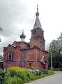 Nikolai and Alexandra church Schröter.jpg