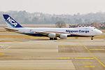 Nippon Cargo Airlines, JA13KZ, Boeing 747-8KZF (24152650273).jpg