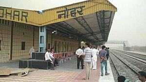 Nohar - Image: Nohar railway station