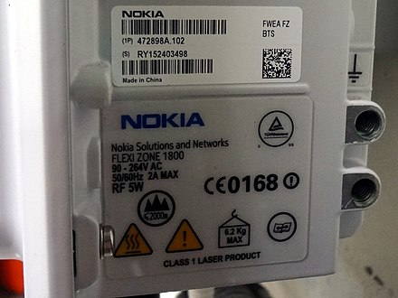 A Nokia Flexi Zone base transceiver station (2015) Nokia Flexi Zone Micro BTS FWEA spec tag 20150811.jpg