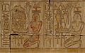 Nome deities with offerings in the temple of Ramesses II at Abydos.jpg