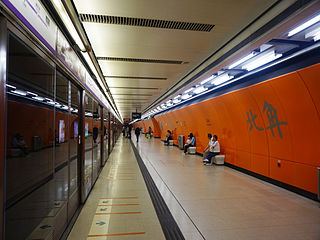 North Point station MTR station on Hong Kong Island