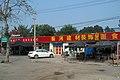 North of Xiehe Village (20180804153836).jpg