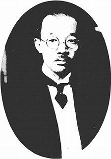 Japanese politician and bureacrat