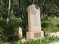 Obelisco de Friedburg.JPG