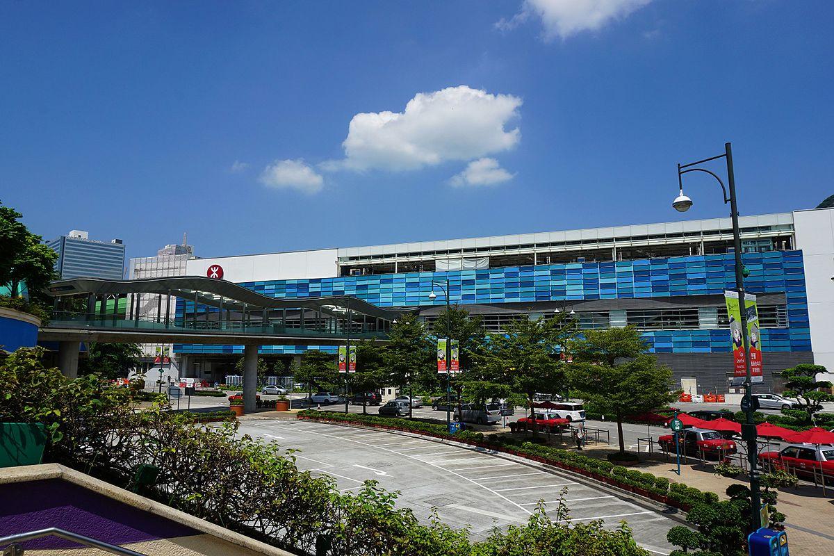Ocean Park station - Wikipedia
