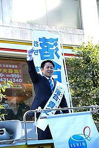 Ochiaitakayuki.jpg