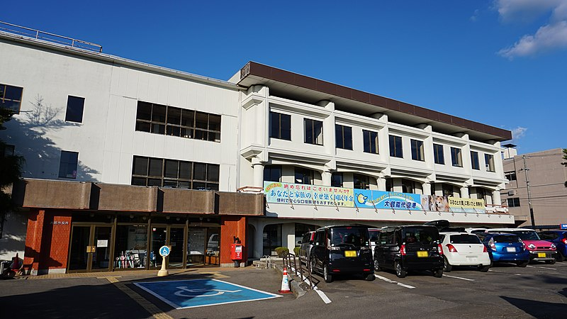 ملف:Odate City Office main building 20181020.jpg