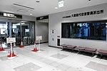 Odate Noshiro airport security police station.jpg
