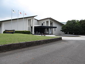 Oita Prefectural Museum of History in Usa city, Oita prefecture.JPG