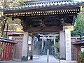 Oji Inari Shrine.JPG