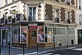 Old bakery at 19 Montgallet street in Paris.jpg