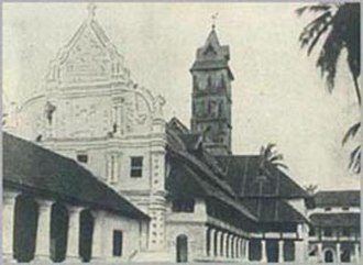 St. Antony's Forane Church - A 1938 photo of St. Anthony's Forane Church, Ollur, photo published in the Cochin Government Royal War Efforts Souvenir