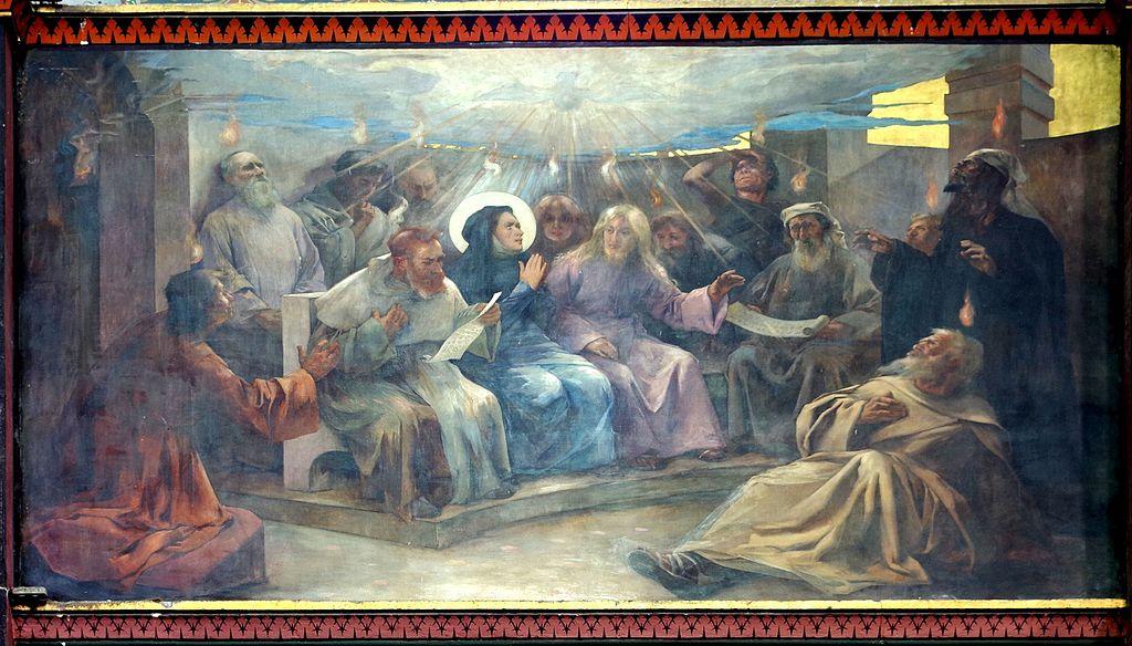 Oloron-Sainte-Marie, Pyrénées atlantiques, église Notre-Dame,peinture IMGP0690.jpg