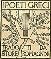 Omero - L'Odissea (Romagnoli) I (page 1 crop).jpg