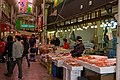 Omi-cho market (2444767272).jpg