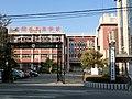 Omiya Kaisei Junior & Senior High School.JPG