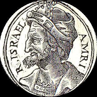 Omri King of Israel