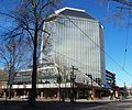 One Pacific Square - Portland, Oregon.JPG