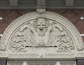 One of three architectural elements above the Paramount Theatre in downtown Austin, Texas LCCN2014632642.tif