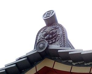 Onigawara - Image: Oni gawara 2