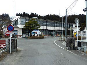 Ono, Fukushima - Ono Town Hall