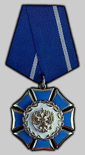 Order of Honour (Russia) State award of the Russian Federation, since 1994