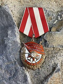 USSR AWARD ORDER BADGE Order of the Red Banner of Labour moulage