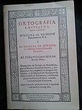 Ortografía Kastellana Nueva i Perfeta Gonzalo Korreas edición en facsímil Madrid Espasa Calpe Mexicana 1971 01.jpg