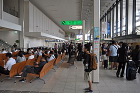 Osaka International Airport-1.jpg