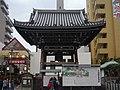 Osu Kannon Glockenturm 2.jpg