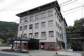 Ōtoyo, Kōchi - Otoyo town hall