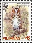 Otus gurneyi 2004 stamp of the Philippines.jpg