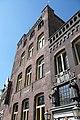 Oudaen, Oude Gracht 99, Utrecht.JPG